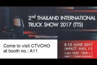 Thailand International Truck Show 2017